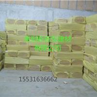 供应弗耐斯高质量岩棉板管条及其制品