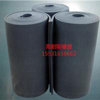 供应弗耐斯防水阻燃保温橡塑鸡蛋棉及其制品