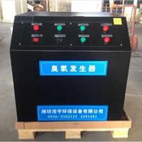 阜新小型污水处理设备厂家安装