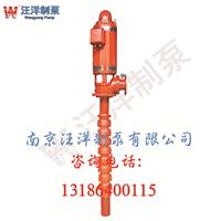 供应轴流深井消防泵干式长轴消防泵电动