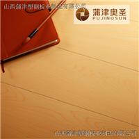 江西省南昌市木塑|塑木|蒲津奥圣地板可OEM