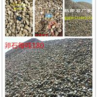 广东鹅卵石 杂色鹅卵石多少钱 鹅卵石批发 1