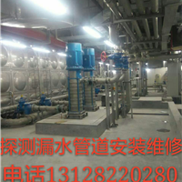 东莞地下水管漏水检测