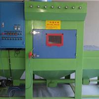 铝板表面处理喷砂机 板材除锈喷砂机