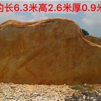 供应黄蜡石 精品黄蜡石 大型黄蜡石价格