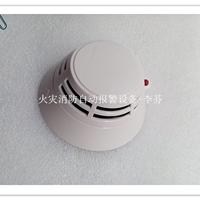 供应泛海三江烟感 JTY-GD-930