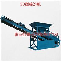 四川采矿筛分设备、大型筛沙机多少钱一台