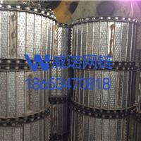 供应机床排屑器(机械)专用链板式输送带