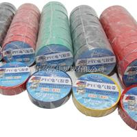 厂家直销海佳电工胶带超软超粘环保胶带
