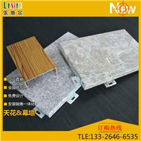 安徽大理石纹铝单板幕墙厂家、价格、规格