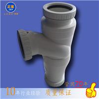 供应PVC单立管三头带帽柔性旋流三通