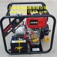 供应亮猫3寸柴油水泵7马力自吸泵防汛应急泵
