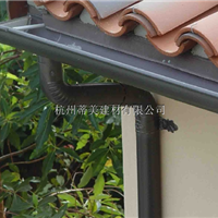 供应连城县定做铝合金天沟雨槽方形雨水管