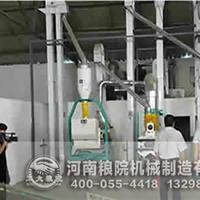 供应电动石磨面粉机|全自动石磨面粉机|