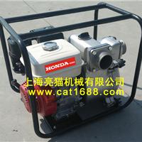 供应亮猫汽油泥浆泵3寸GX270本田发动机