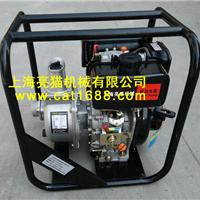 供应亮猫2寸柴油水泵4马力防汛应急抽水机