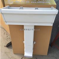 供应上林县铝合金天沟雨槽定制生产