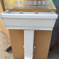 供应马山县铝合金天沟成品金属檐槽定制