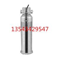 供应不锈钢充油式潜水泵,QYF油浸式潜水泵