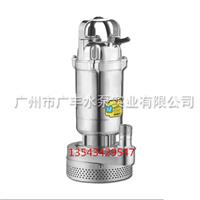 供应F型全不锈钢潜水泵|家用潜水泵