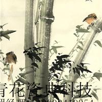 竹报平安陶瓷壁画瓷板画瓷砖背景墙青花瓷典