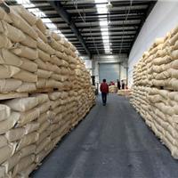供应国标聚合氯化铝pac 聚丙烯酰胺pam价格