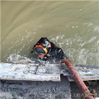 康保污水管道封堵公司-