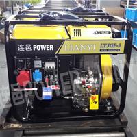 5KW柴油发电机价钱