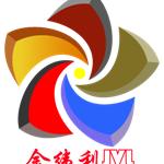 深圳市宝安区福永金纬利胶带厂