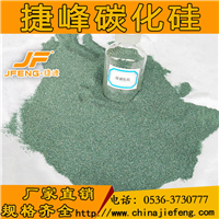 青州捷峰厂家供应绿黑碳化硅白刚玉2000#
