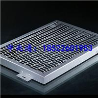 供应2016火热销售菱形拉伸铝板网国标正品