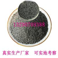 供应优质除锈专用环保金刚砂除锈砂厂家直销