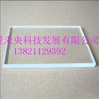 供应天津超白玻璃加工