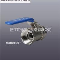 供应Q11F二片式丝口球阀,螺纹球阀厂家