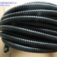 供应内径16mm金属蛇形管 阻燃包塑金属软管
