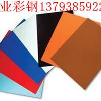 博兴隔热彩铝板价格,批发,厂家
