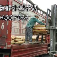 山阳ND-1梁柱加固聚合物砂浆