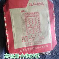 佛坪YD-HY-01抗裂粘结抹面砂浆