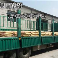 汉滨BD--X01高强聚合物砂浆