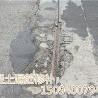 汉阴SWT混凝土构筑物蜂窝修补