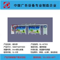 2016公交候车亭厂家提供候车亭价格