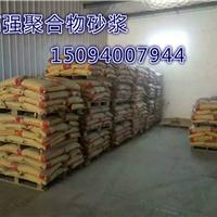 佛坪YD-HPG-01混凝土裂缝修补剂