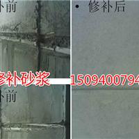 略阳KH-M30梁柱楼板露筋修补砂浆
