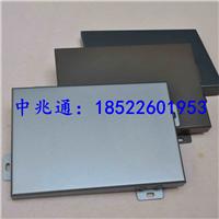 供应促销幕墙氟碳铝挂板国标正品