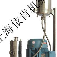 供应硅油高速乳化机