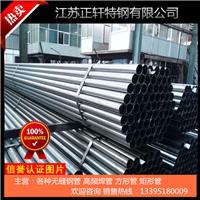 现货供应Q195高频焊管10*1可定尺