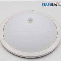 供应红外线感应灯 智能LED人体感应灯楼道灯