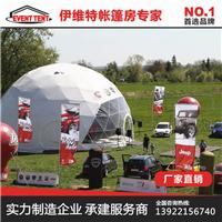 供应南宁新型球形篷房