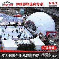 供应福州球形活动帐篷