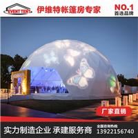 珠海球形帐篷_半球体篷房丨凯硕斯篷房定制